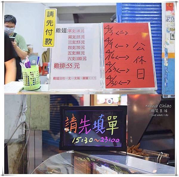 台中炸物-台中鹽酥雞-原文心夜市-一也豆乳雞03.jpg