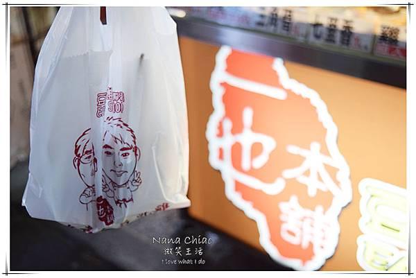 台中炸物-台中鹽酥雞-原文心夜市-一也豆乳雞05.jpg
