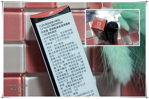 CLIO珂莉奧 高跟鞋鍛面潤澤唇膏 紅酒布朗尼02.jpg