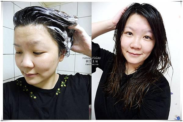 洗髮精-施華蔻 摩洛哥洗髮精04.jpg