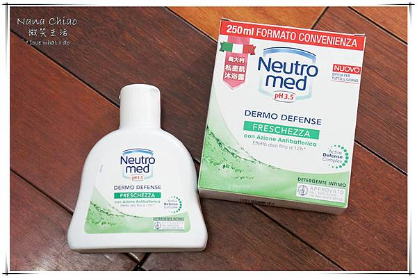 Neutromed義大利私密肌專家女性沐浴乳02.jpg