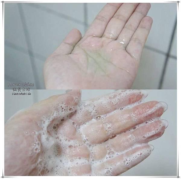 Neutromed義大利私密肌專家女性沐浴乳06.jpg