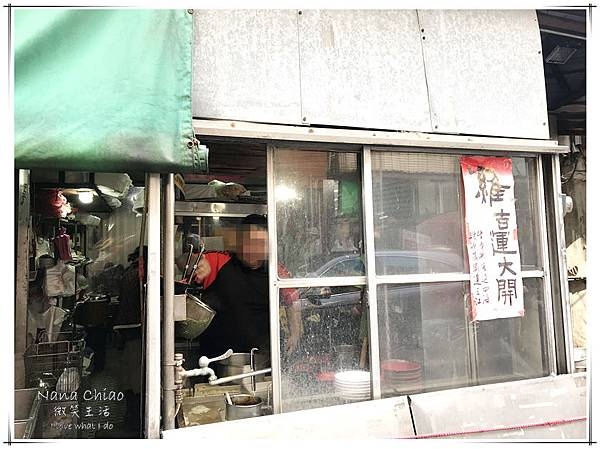 台中美食-海線美食-沙鹿小吃-沙鹿菜市場-菜卷麵01.jpg