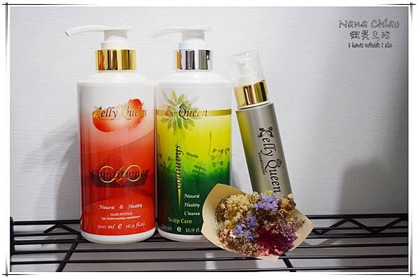 洗護髮-凱莉登Kelly Queen 頂級沙龍專用洗護系列03.jpg