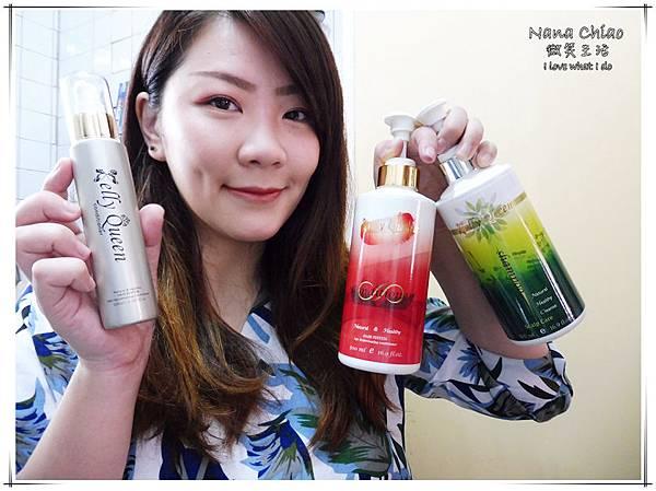 洗護髮-凱莉登Kelly Queen 頂級沙龍專用洗護系列16.jpg