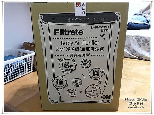 3c家電-空氣清淨機推薦--3M 淨呼吸 空氣清淨機 寶寶專用型+深呼吸 靜電空氣濾網01.jpg