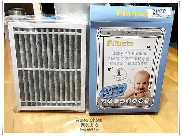 3c家電-空氣清淨機推薦--3M 淨呼吸 空氣清淨機 寶寶專用型+深呼吸 靜電空氣濾網02-2.jpg