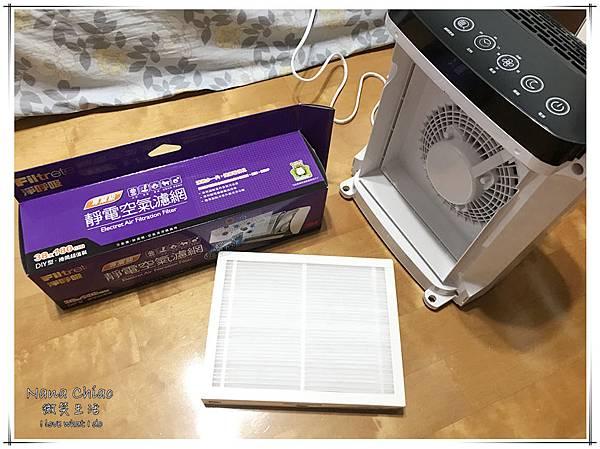 3c家電-空氣清淨機推薦--3M 淨呼吸 空氣清淨機 寶寶專用型+深呼吸 靜電空氣濾網12.jpg