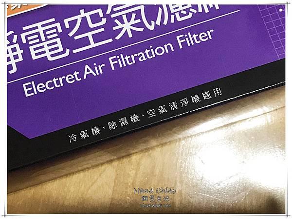 3c家電-空氣清淨機推薦--3M 淨呼吸 空氣清淨機 寶寶專用型+深呼吸 靜電空氣濾網14.jpg
