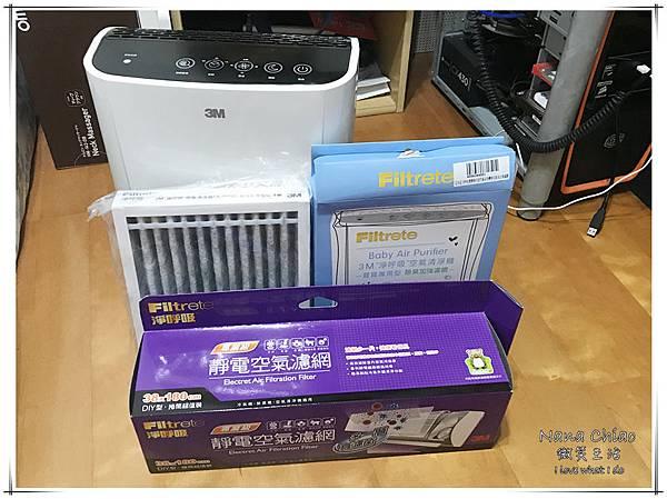 3c家電-空氣清淨機推薦--3M 淨呼吸 空氣清淨機 寶寶專用型+深呼吸 靜電空氣濾網26.jpg