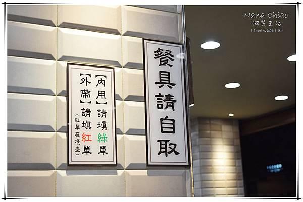 夜間部爌肉飯11.jpg