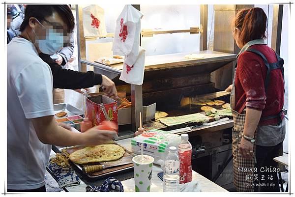 海線小吃-沙鹿美食-沙鹿菜市場-山東大餅無名豬肉餡餅韭菜盒子02.jpg