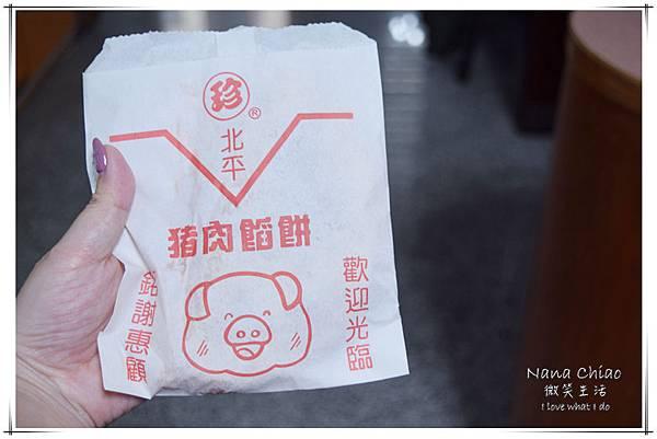 海線小吃-沙鹿美食-沙鹿菜市場-山東大餅無名豬肉餡餅韭菜盒子06.jpg