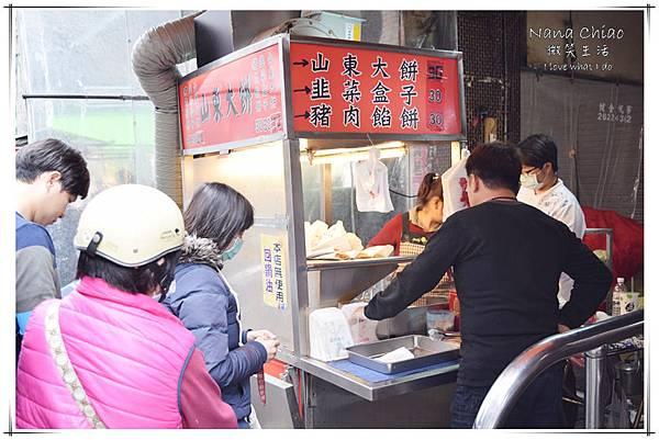 海線小吃-沙鹿美食-沙鹿菜市場-山東大餅無名豬肉餡餅韭菜盒子09.jpg
