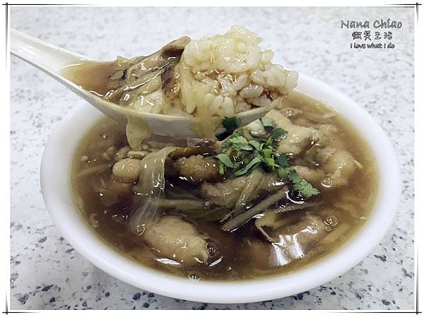 沙鹿小吃-圓環魚翅肉羹09.jpg