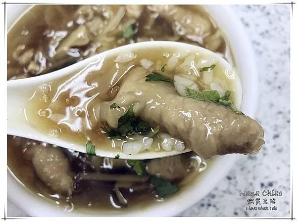 沙鹿小吃-圓環魚翅肉羹10.jpg