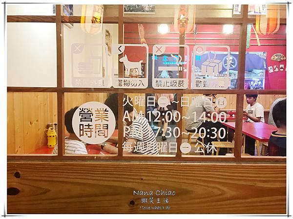 台中拉麵-靜宜商圈美食-淺草來來軒拉麵02.jpg
