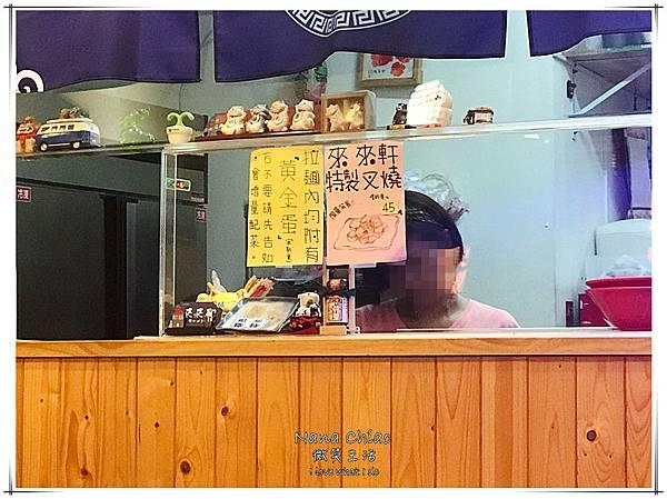 台中拉麵-靜宜商圈美食-淺草來來軒拉麵05.jpg