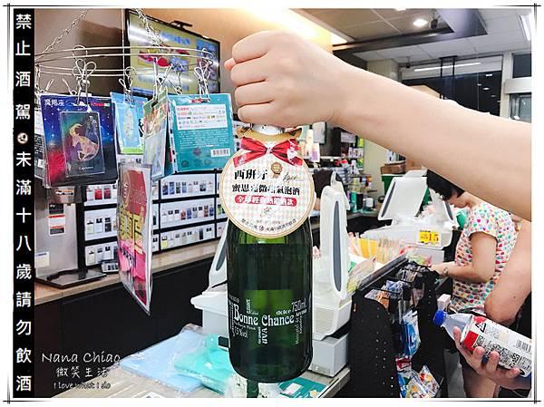 氣泡酒推薦-西班牙蜜思嘉微甜氣泡酒01.jpg