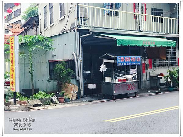 台中早餐-梅亭街無名飯糰-紫米飯糰01.jpg
