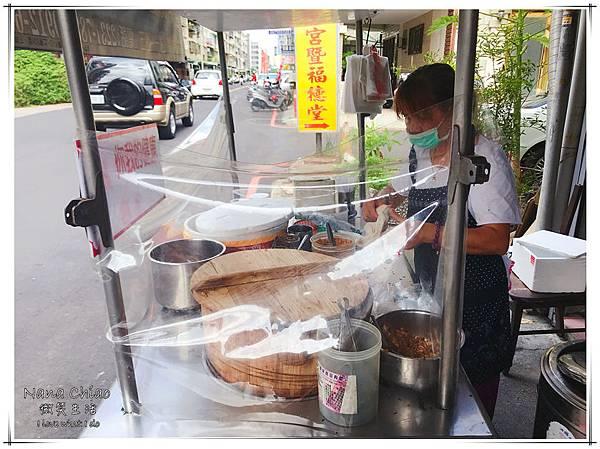 台中早餐-梅亭街無名飯糰-紫米飯糰03.jpg