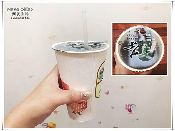 台中早餐-梅亭街無名飯糰-紫米飯糰05.jpg