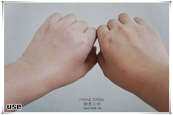蘭蔻Lancôme-超輕盈UV提亮素顏霜&超輕盈UV水凝露04.jpg