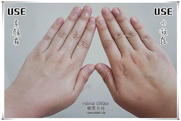 蘭蔻Lancôme-超輕盈UV提亮素顏霜&超輕盈UV水凝露13.jpg