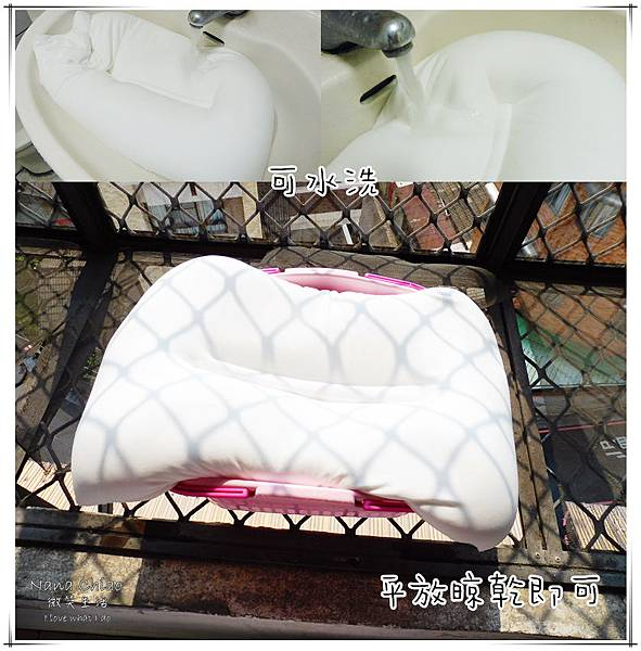 可水洗健康舒眠枕06.jpg