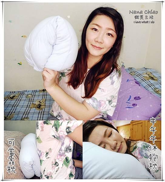 可水洗健康舒眠枕08.jpg