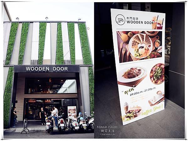台中美食-台中咖啡廳-WOODEN DOOR 木門咖啡01.jpg