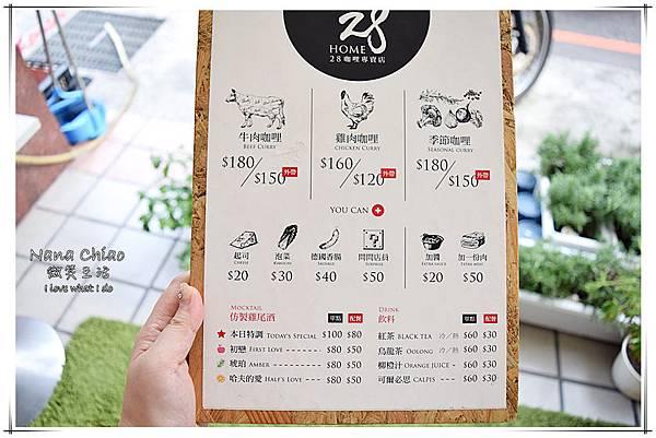 台中美食-台中咖哩-HOME 28-28咖哩專賣店03.jpg