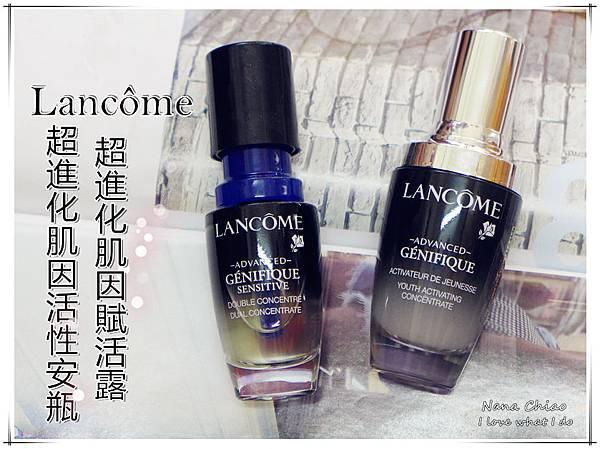 Lancôme超進化肌因賦活露&超進化肌因活性安瓶.jpg
