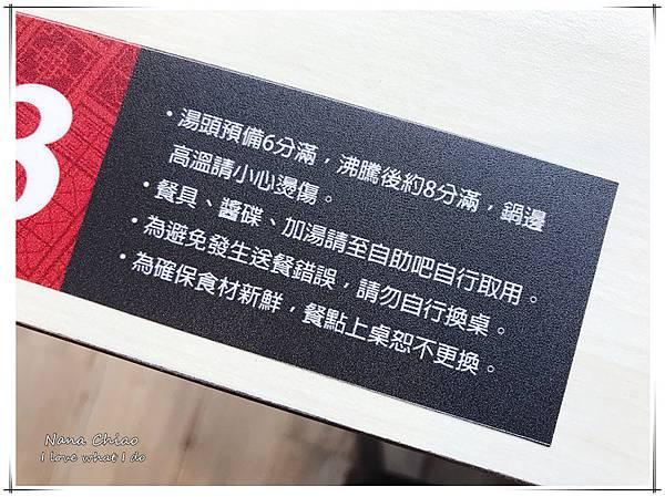 台中火鍋-清水美食-六扇門時尚湯鍋09.jpg