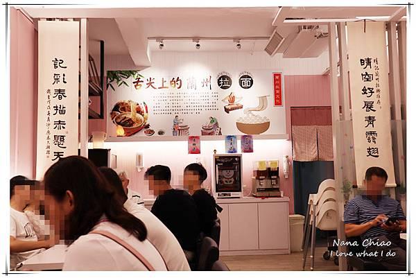 台中美食-沙鹿美食-晴記 蘭州拉麵02.jpg