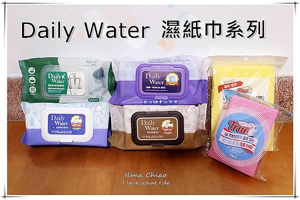 Daily Water濕紙巾-拋棄式雙面菜瓜布.jpg