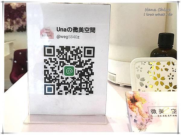 台中美容推薦-微美空間20