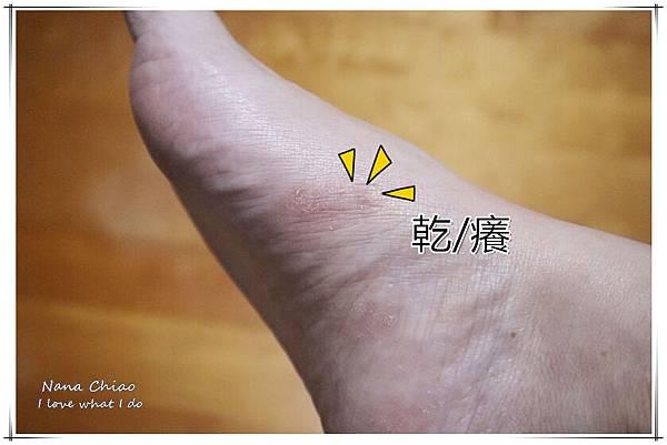 QV重度修護乳膏03.jpg