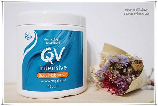 QV重度修護乳膏05.jpg