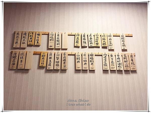 大雅-久葉壽司04.jpg