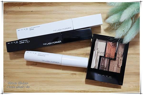 開架彩妝-KATE-懷舊摩登眼影盒BR-1、雙重記憶美睫捲翹膏(防水纖長)、極致大眼睫毛底膏、極致大眼睫毛精華液.jpg