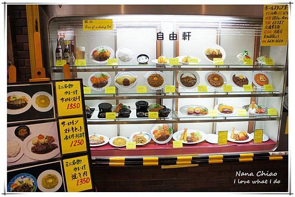 大阪美食-大阪名物-自由軒23.jpg