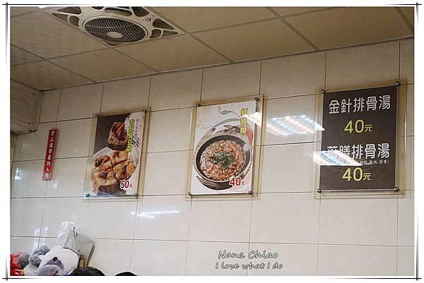 台中臭豆腐-中華路夜市美食-潭子臭豆腐03.jpg