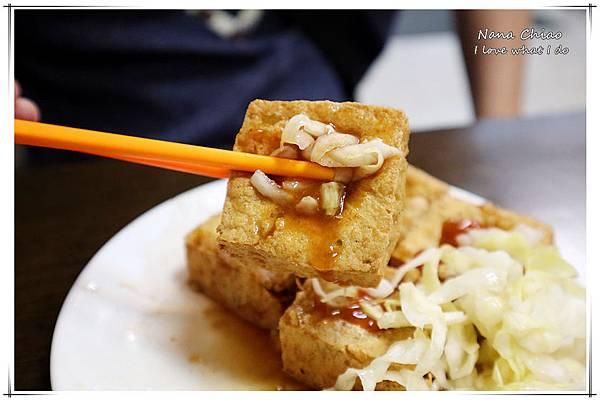 台中臭豆腐-中華路夜市美食-潭子臭豆腐11.jpg