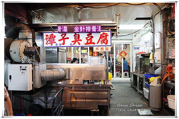 台中臭豆腐-中華路夜市美食-潭子臭豆腐12.jpg