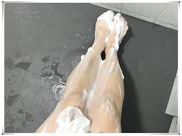 香蒂卡-阿育吠陀天然藥草手工皂08.jpg