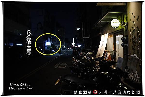 台中拉麵-濃郁系拉麵-麵乃藏山田01.jpg