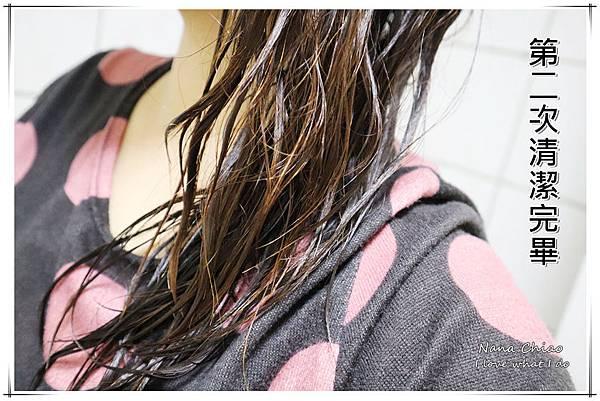 髮品-髮基因-沙龍專業護理系列08.jpg