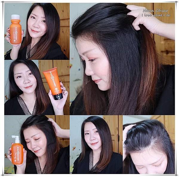 髮品-髮基因-沙龍專業護理系列12.jpg