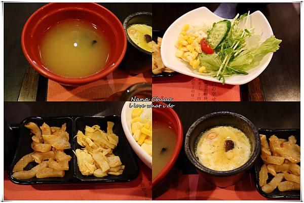 台中拉麵-沙鹿美食-哈赤拉麵14.jpg